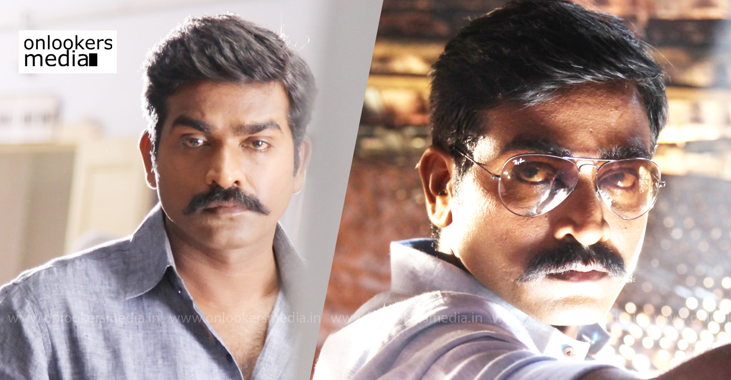 vijay sethupathi,vijay sethupathi's next movie,vijay sethupathi's movie news,vijay sethupathi's latest movie news,sethupathi fame arun kumar's next,vijay sethupathi director arun kumar movie,sethupathi fame arun kumar's next with vijay sethupathi,vijay sethupathi's movie stills