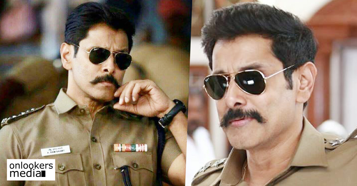 saamy square,saamy square movie news,saamy square tamil movie,saamy square vikram's new movie,vikram's saamy square movie,saamy movie second part,saamy square movie still's,saamy square movie vikram's stills,vikram's movie news