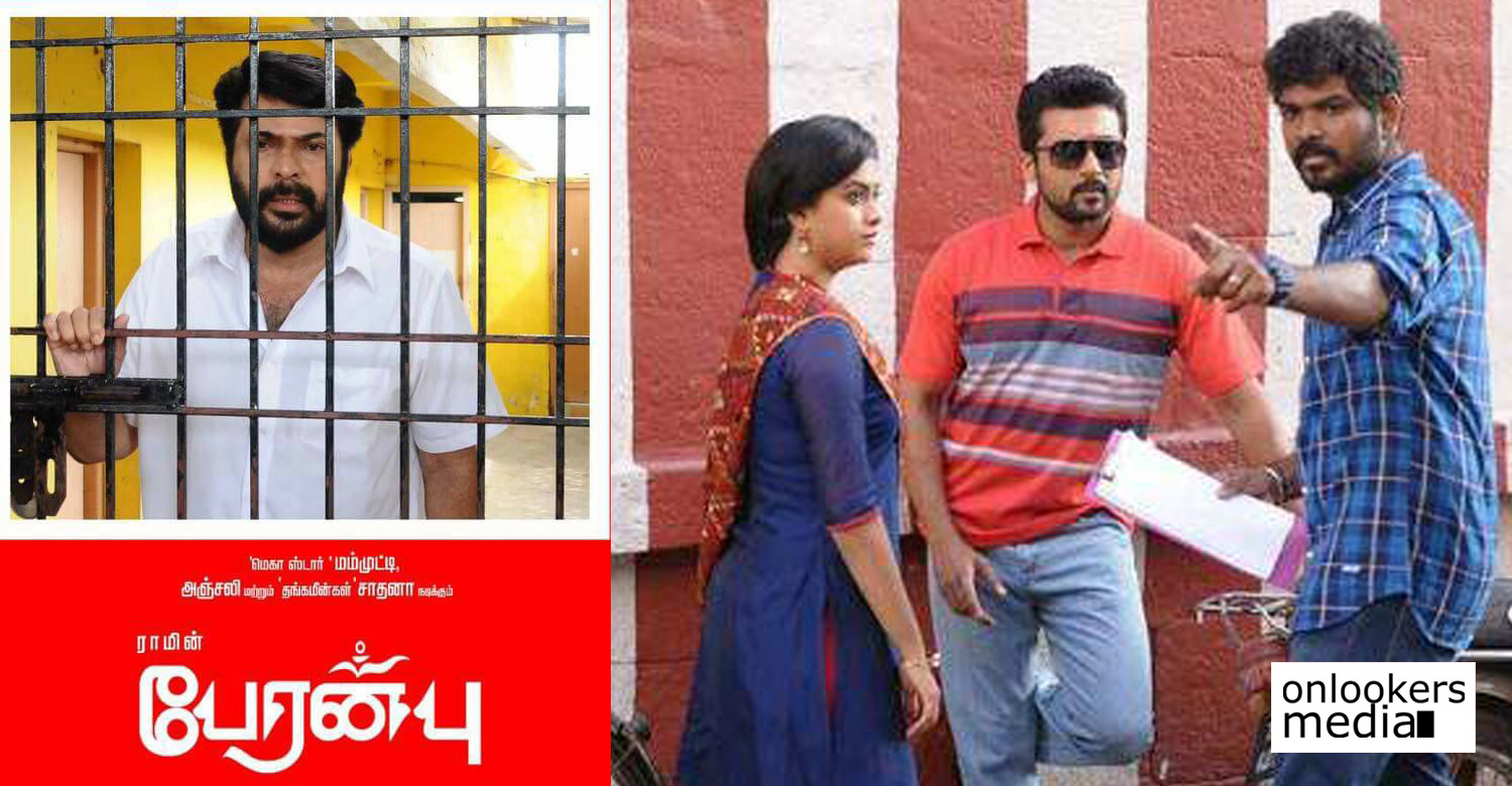peranbu,peranbu movie news,peranbu movie latest news,peranbu mammootty's new movie,director vignesh shivan,director vignesh shivan about peranbu movie,thaana serntha kootam director about peranbu movie