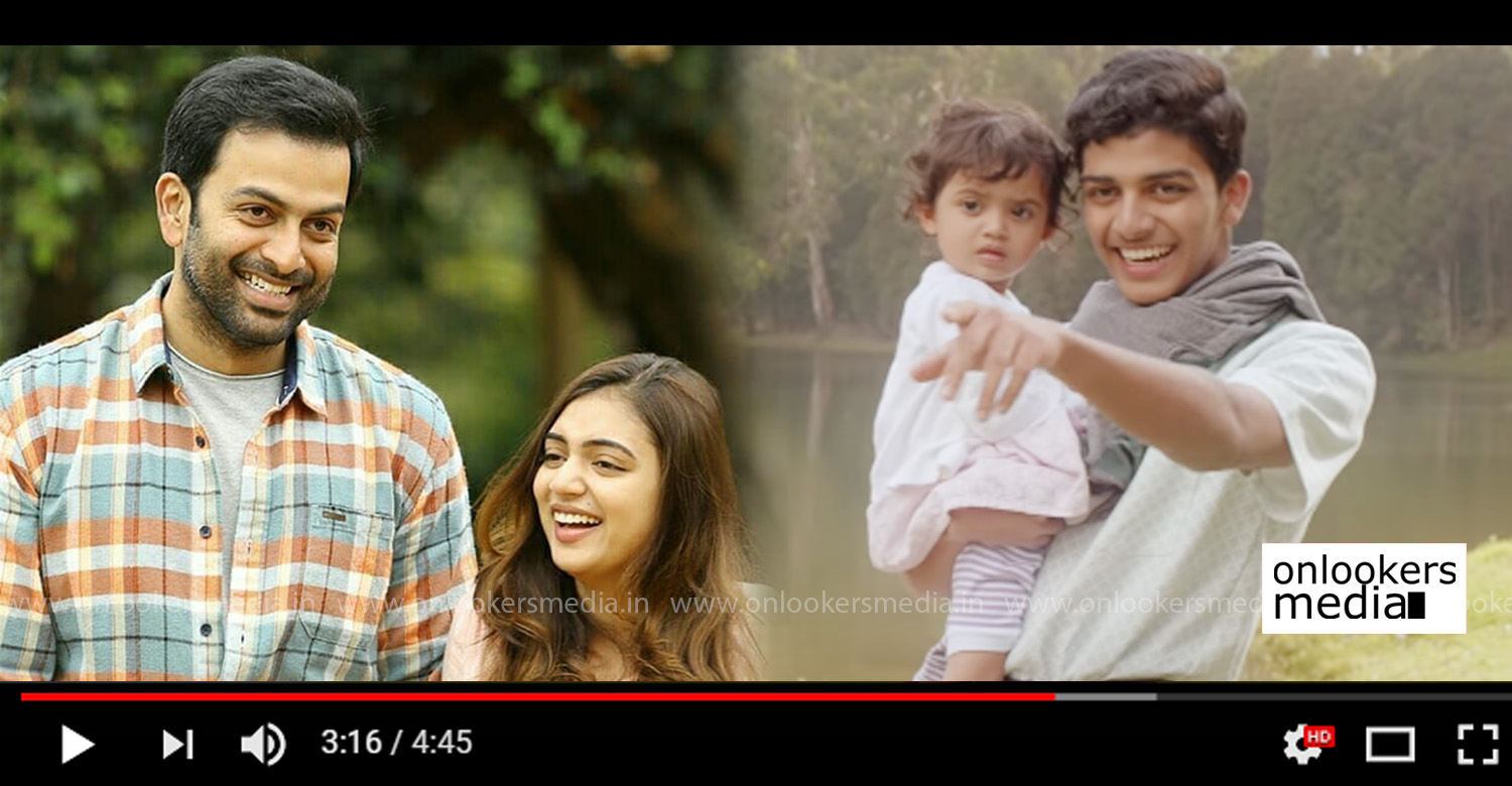 koode,koode movie,koode movie songs,koode movie minnaminni song,koode movie latest news,koode prithviraj nazriya movie,koode movie prithviraj nazriya's minnaminni song,anjali menon's koode movie minnaminni song