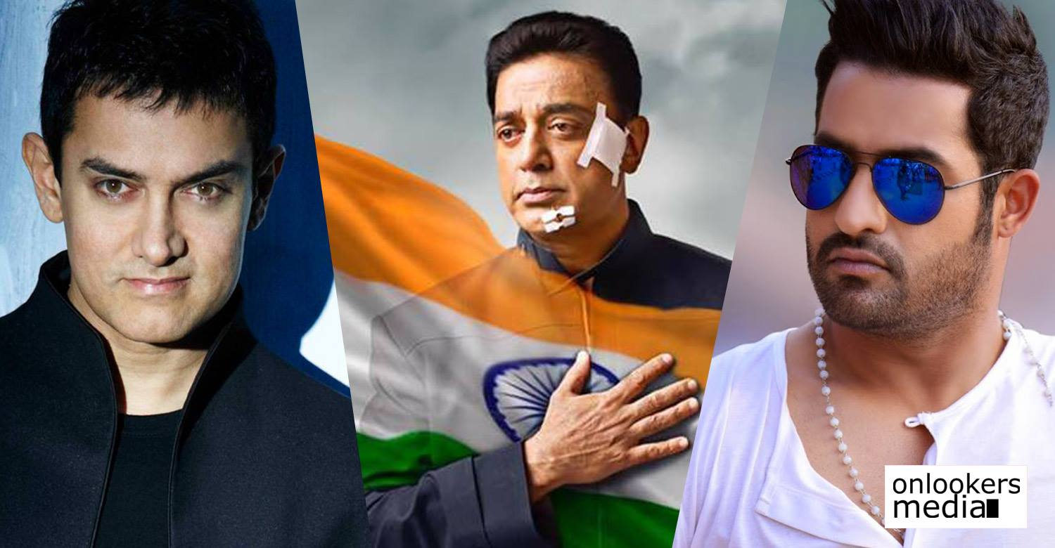 vishwaroopam 2, Vishwaroopam 2 movie news, Vishwaroopam 2 movie latest news, Vishwaroopam 2 kamal haasan's new movie,kamal haasan,kamal haasan's movie news,aamir khan,aamir khan's latest news,aamir khan release Vishwaroopam 2 trailer,jr ntr,jr ntr's latest news,jr ntr releases Vishwaroopam 2 movie trailer