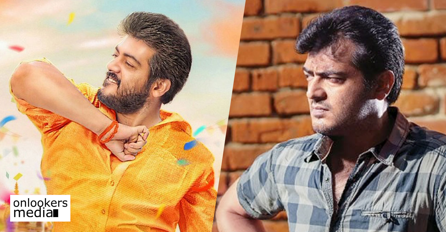 viswasam,viswasam movie,viswasam tamil movie,viswasam ajith movie,thala ajith,thala ajith movie news,thala ajith's viswasam movie news,ajith dual role in viswasam movie,thala ajith dual role in viswasam movie,director siva ajith movie news,ajith's new look for viswasam movie,thala ajith's new look for viswasam movie