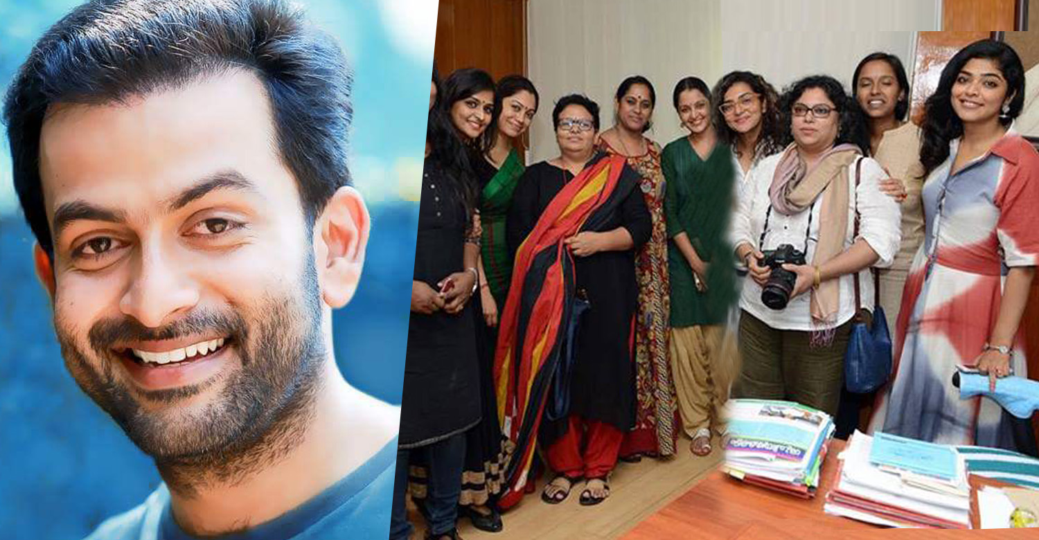 prithviraj,prithviraj's latest news,prithviraj's recent news,prithviraj appreciate wcc members from resign amma,