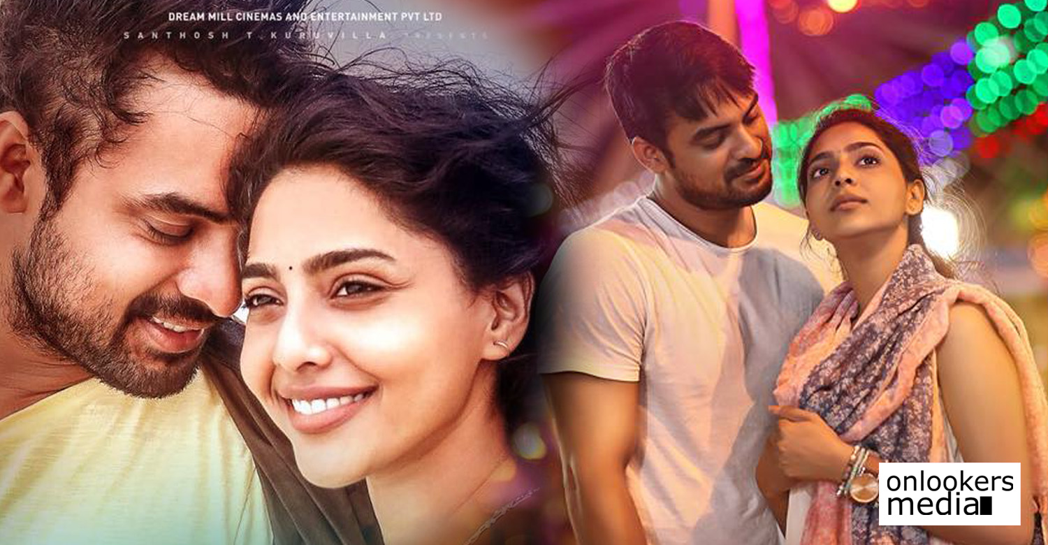 mayaanadhi,mayaanadhi movie news,mayaanadhi movie latest news,mayaanadhi malayalam movie news,mayaanadhi hindi remake news,mayaanadhi tovino thomas movie,tovino thomas mayaanadhi hindi remake,mayaanadhi malayalam movie hindi remake news,aashiq abu,aashiq abu's mayaanadhi movie recent news