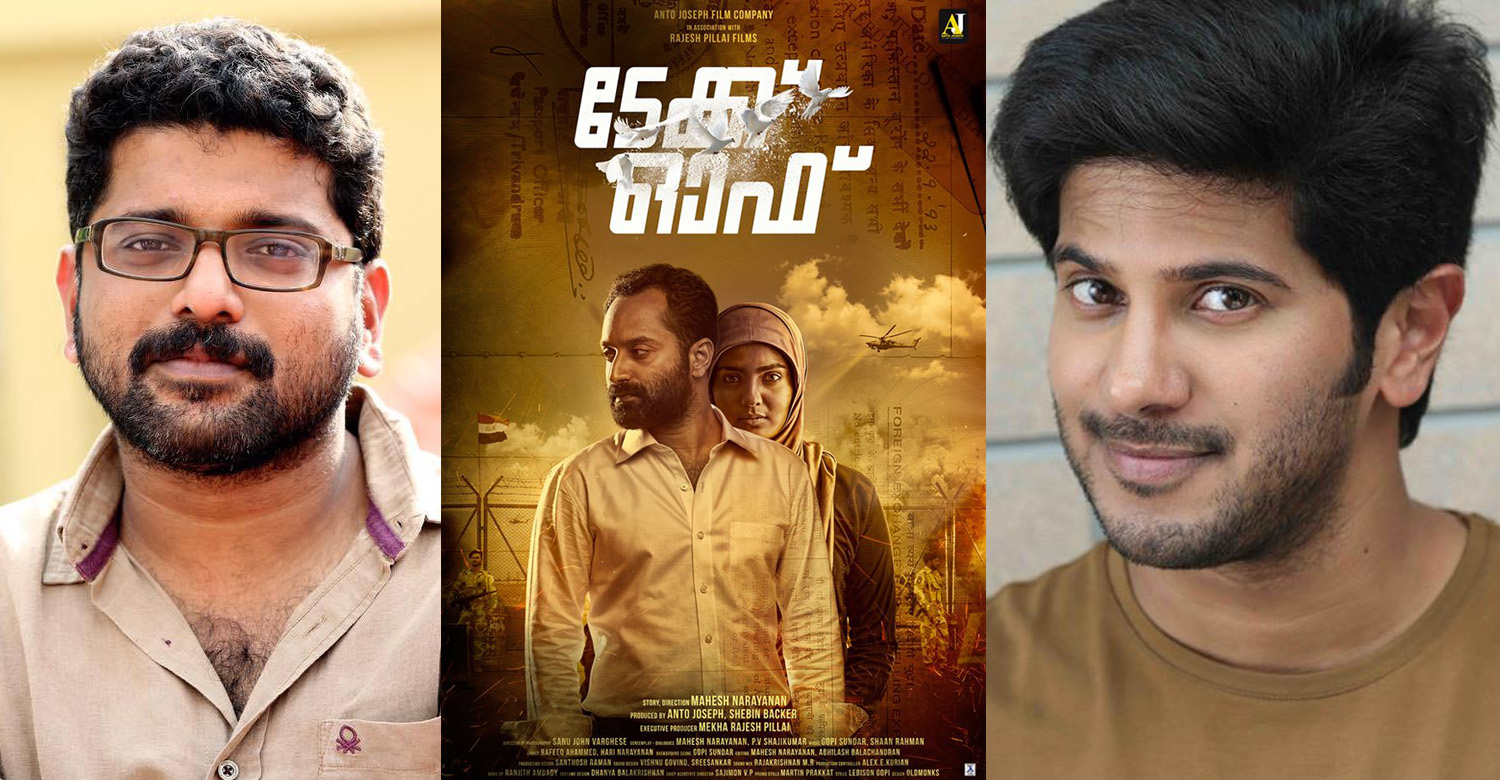 dulquer salmaan,dulquer salmaan's movie news,take off movie director mahesh narayanan,mahesh narayanan's next movie,director mahesh narayanan dulquer salmaan movie,dulquer salmaan's upcoming movie news,take off fame mahesh narayanan's new movie,dulquer salmaan's upcoming malayalam movie