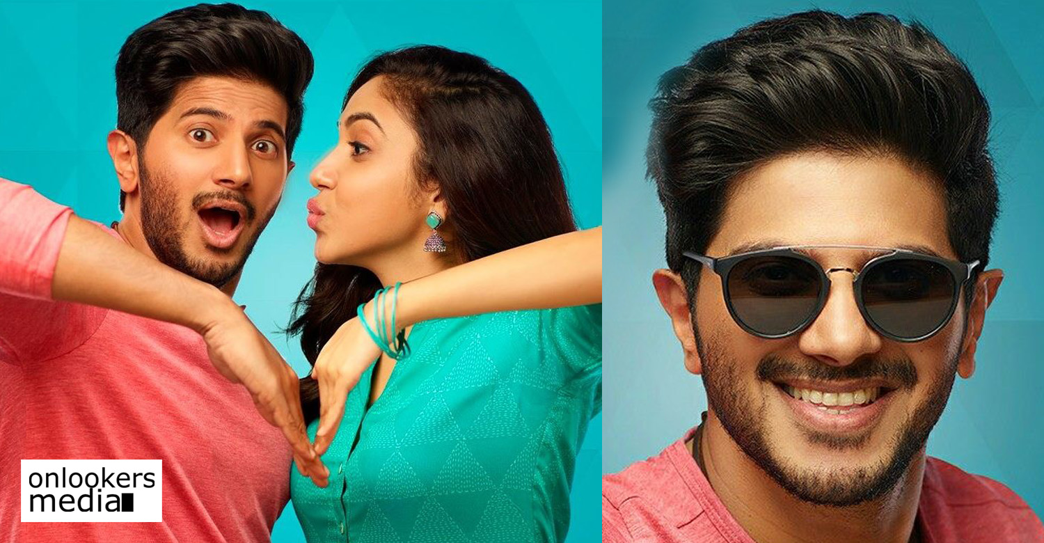 Kannum Kannum Kollai Adithaal,Kannum Kannum Kollai Adithaal new tamil movie,Kannum Kannum Kollai Adithaal movie,Kannum Kannum Kollai Adithaal movie news,Kannum Kannum Kollai Adithaal movie latest news,Kannum Kannum Kollai Adithaal dulquer salmaan's new movie,Kannum Kannum Kollai Adithaal dulquer salmaan ritu varma movie,Kannum Kannum Kollai Adithaal movie stills,Kannum Kannum Kollai Adithaal movie poster,dulquer salmaan,dulquer salmaan's movie news