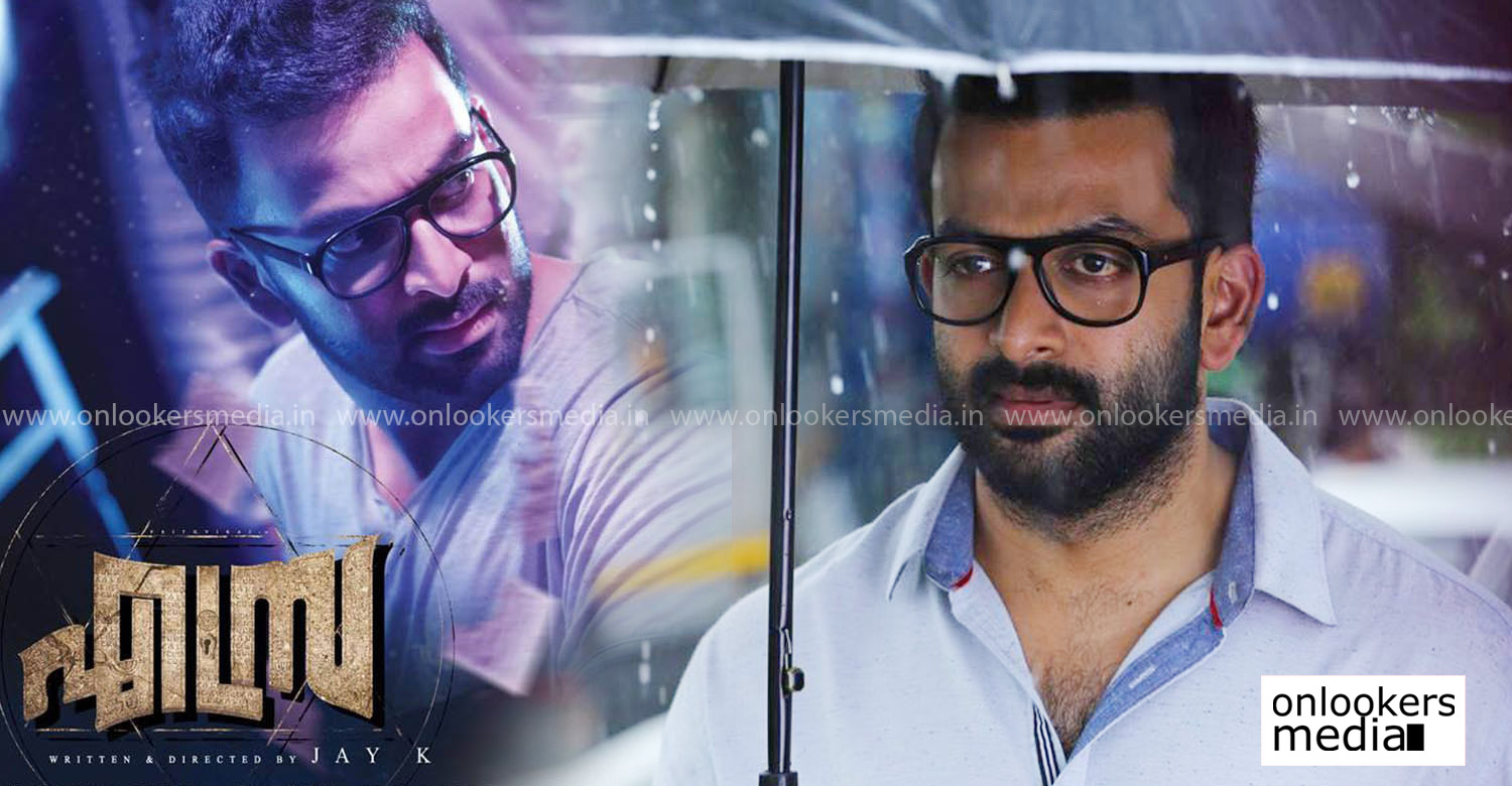 ezra,ezra movie,ezra malayalam movie,ezra movie news,ezra malayalam movie news,ezra movie latest news,ezra movie latest news,ezra movie selected Bucheon International Fantastic Film Festival,prithviraj,prithviraj's latest news,prithviraj's movie news,prithviraj's ezra movie news