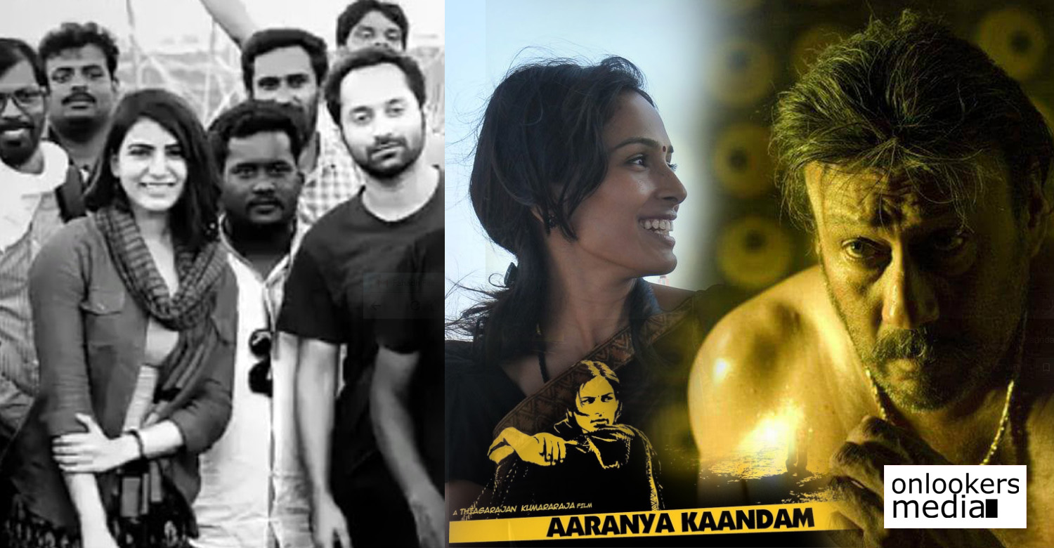 Super Deluxe,Super Deluxe tamil movie,Super Deluxe movie news,Super Deluxe movie latest news,Super Deluxe fahadh faasil's movie, Aaranya Kaandam' fame Thiagarajan Kumararaja's Super Deluxe,director Thiagarajan Kumararaja's movie news,super deluxe fahadh faasil samantha new movie