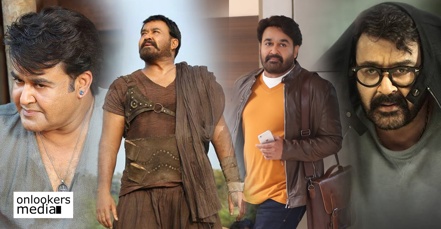 mohanlal,mohanlal's movie news,mohanlal's upcoming releases,mohanlal's latest news,mohanlal's next releases,mohanlal's upcoming movie news,mohanlal's neerali movie news,mohanlal's drama movie news,mohanlal's kayamkulam kochunni movie news,mohanlal's odiyan movie news,mohanlal's movie stills,mohanlal's latest movie stills