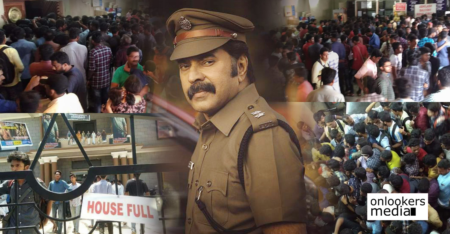 abrahaminte santhathikal,abrahaminte santhathikal movie news,abrahaminte santhathikal mammootty's movie,mammootty,mammootty's latest news,mammootty's movie news,mammootty thanks audience for abrahaminte santhathikal