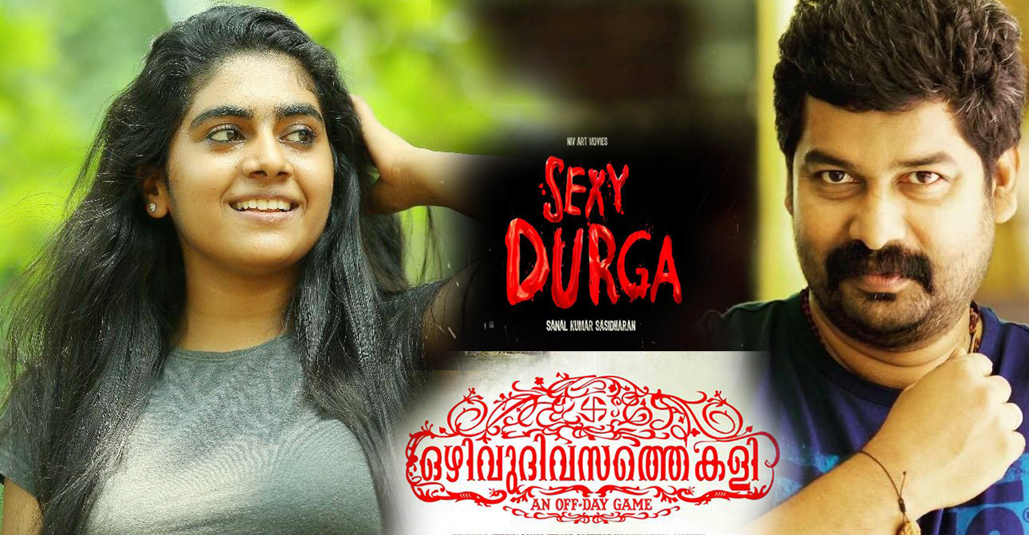 chola,chola movie,chola new malayalam movie chola movie news,sanal kumar sasidharan's new movie chola,sanal kumar sasidharan's new movie news,joju george,joju george's movie news,joju george's chola movie news,joju george in sanal kumar sasidharan's chola movie,nimisha sajayan,nimisha sajayan's latest news,nimisha sajayan in sanal kumar sasidharan's chola movie,joju george nimisha sajayan movie