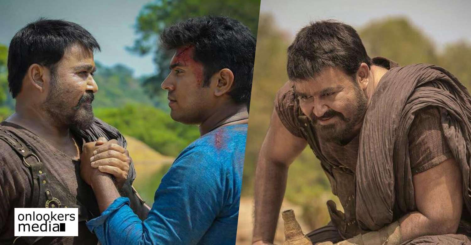 kayamkulam kochunni movie,kayamkulam kochunni,kayamkulam kochunni movie latest news,kayamkulam kochunni nivin pauly's new movie,kayamkulam kochunni mohanlal's movie,mohanlal nivin pauly kayamkulam kochunni movie news,kayamkulam kochunni movie releasing details,kayamkulam kochunni movie release postponed