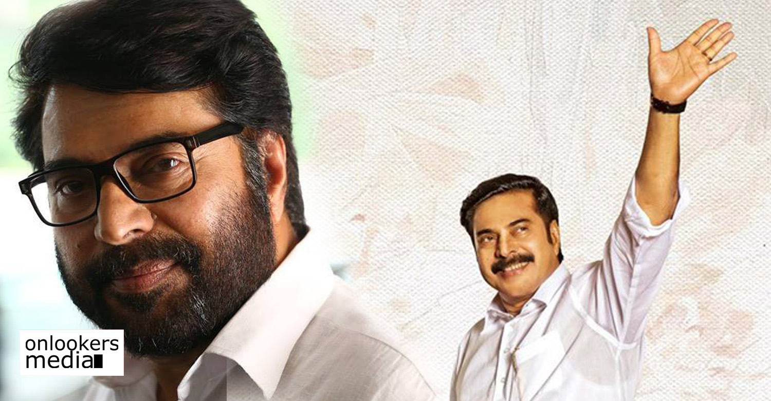 yatra,yatra movie,yatra telugu movie,yatra mammootty's new movie,yatra movie news,yatra movie latest news,yatra movie shooting schedules,mammootty,mammootty's movie news,mammootty's telugu movie yatra,ysr biopic yatra movie news, YS Rajasekhara Reddy life story, YS Rajasekhara Reddy life story movie news