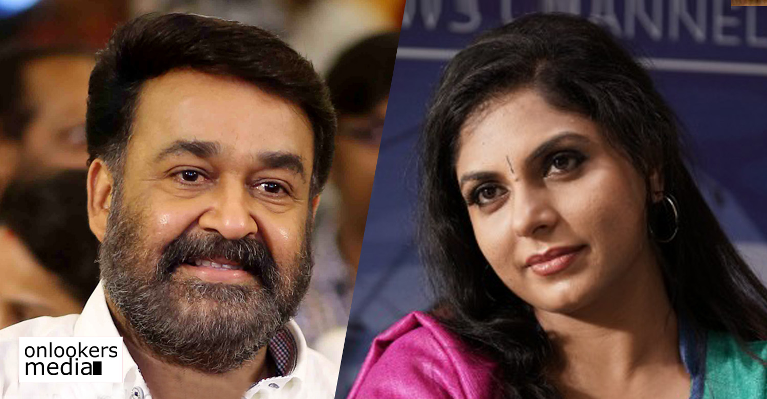mohanlal,mohanlal's movie news,mohanlal's new movie drama heroine,drama,drama movie news,drama movie latest news,drama malayalam movie,asha sarath,ashasarath mohanlal new movie,asha sarath's new movie,asha sarath in mohanlal's drama movie,mohanlal ashasarath's latest movie
