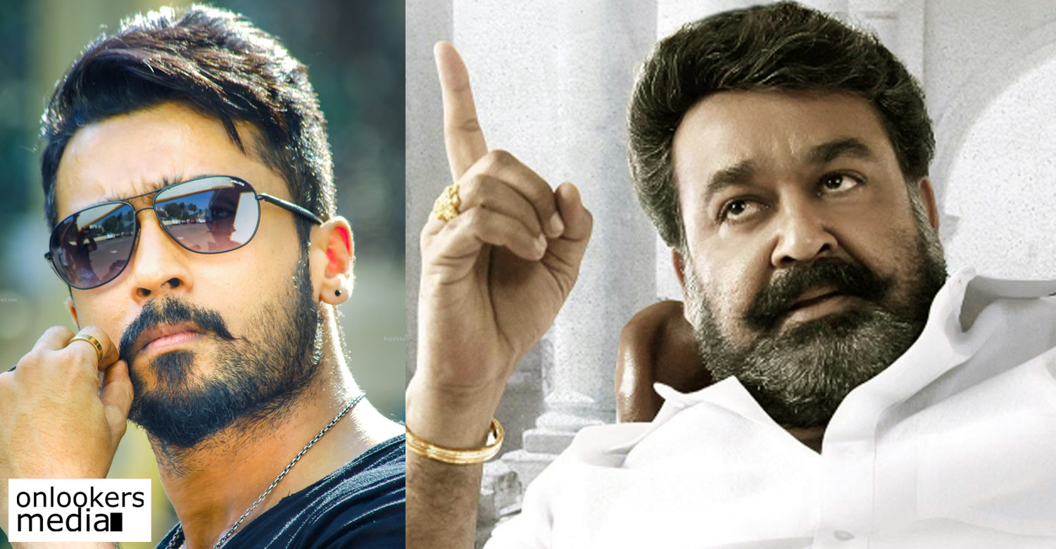 mohanlal latest news, mohanlal tamil movie, mohanlal suriya movie, suriya upcoming movie, k v anand mohanlal movie, mohanlal big budget movie