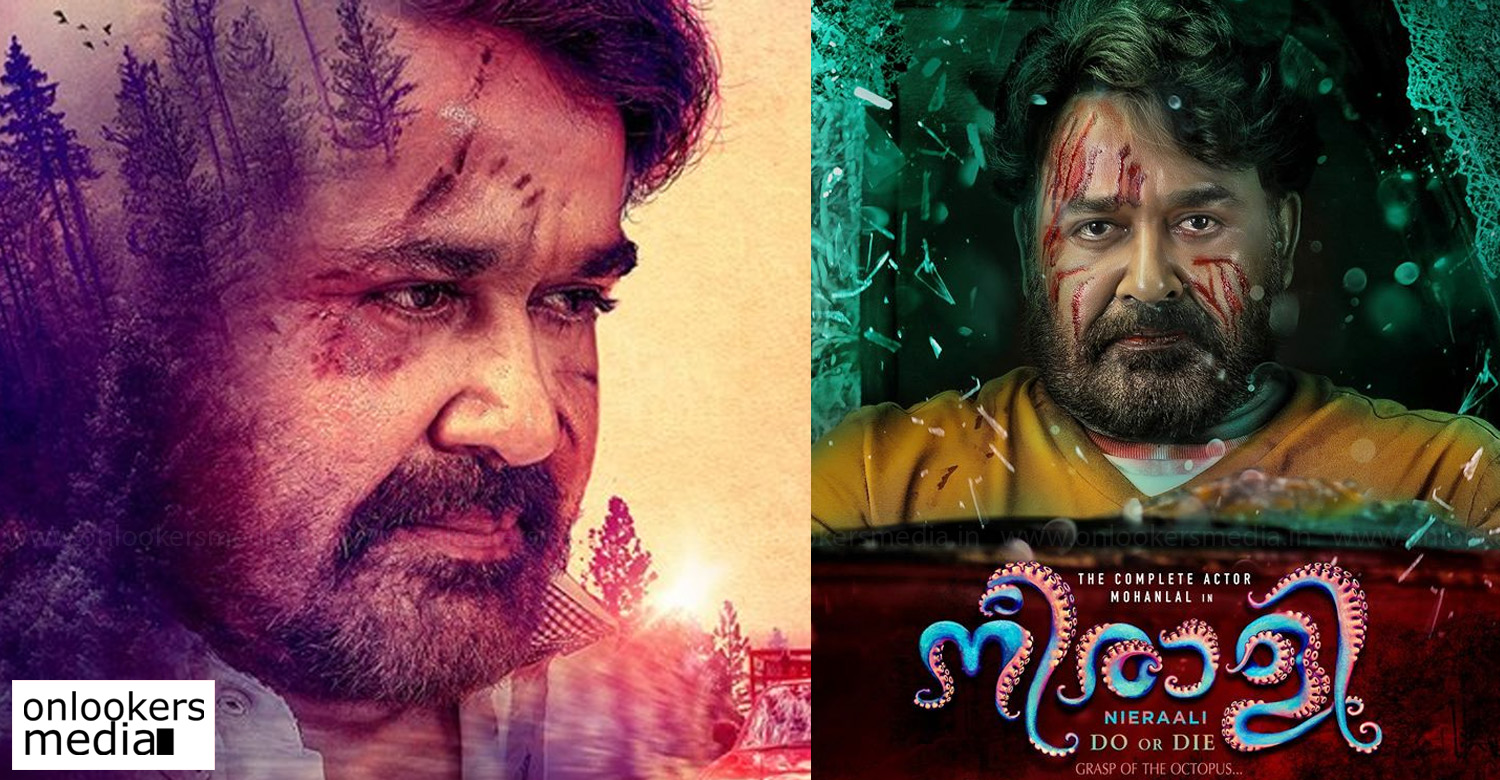 neerali latest news, neerali new release date, neerali release date, neerali release postponed, neerali movie, mohanlal latest news, mohanlal upcoming movie