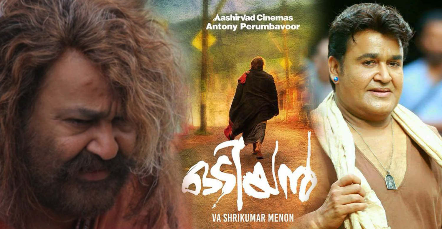 odiyan,odiyan malayalam movie,odiyan movie,odiyan movie latest news,odiyan movie news,odiyan mohanlal's new movie,mohanlal,mohanlal's odiyan movie news,odiyan movie poster