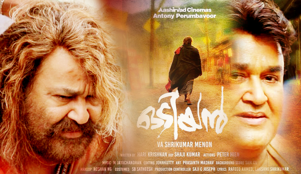 Odiyan , Odiyan visual effects , National award visual effects team mohanlal movie odiyan visual effects , mohanlal movie odiyan stills , Odiyan NY VFXWAALA ,,odiyan NY VFXWAALA team