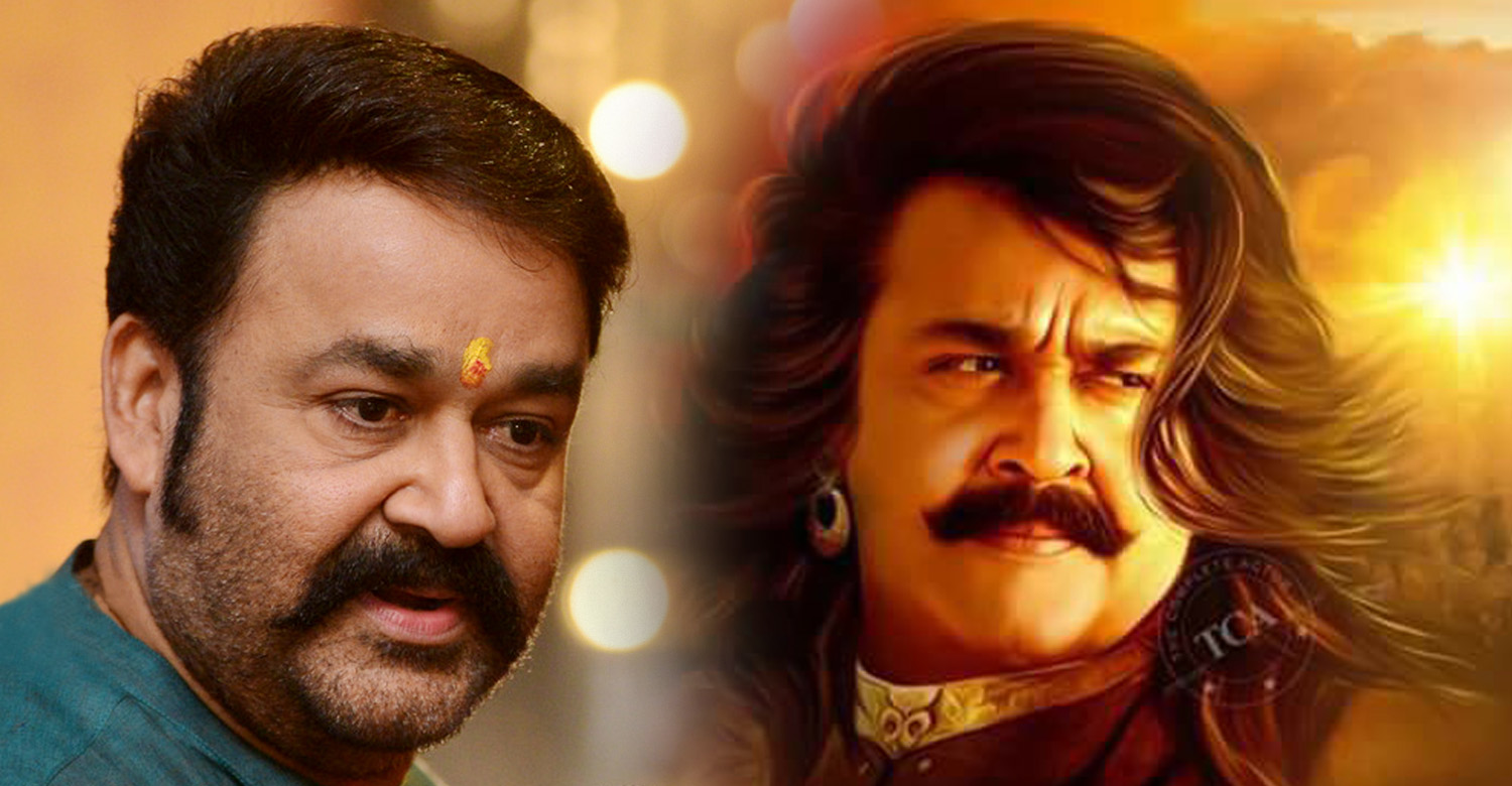 Randamoozham,Randamoozham movie,Randamoozham movie news,Randamoozham movie latest news,Randamoozham mohanlal's upcoming movie,mohanlal,mohanlal's Randamoozham movie news, Indian epic Mahabharatha randamoozham movie news,mohanlal's indian epic randamoozham movie