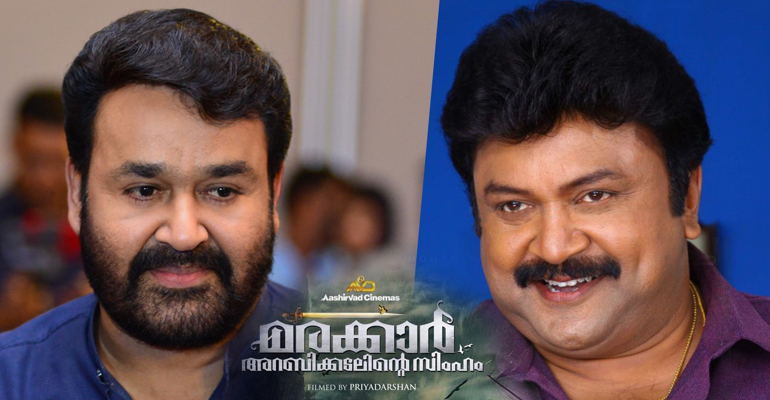 prabhu,prabhu in marakkar arabikadalinte simham movie,prabhu movie news,prabhu new malayalam movie,prabhu mohanlal movie,prabhu priyadarshan movie,prabhu mohanlal's marakkar arabikadalinte simham movie,marakkar arabikadalinte simham movie news,marakkar arabikadalinte simham movie latest news