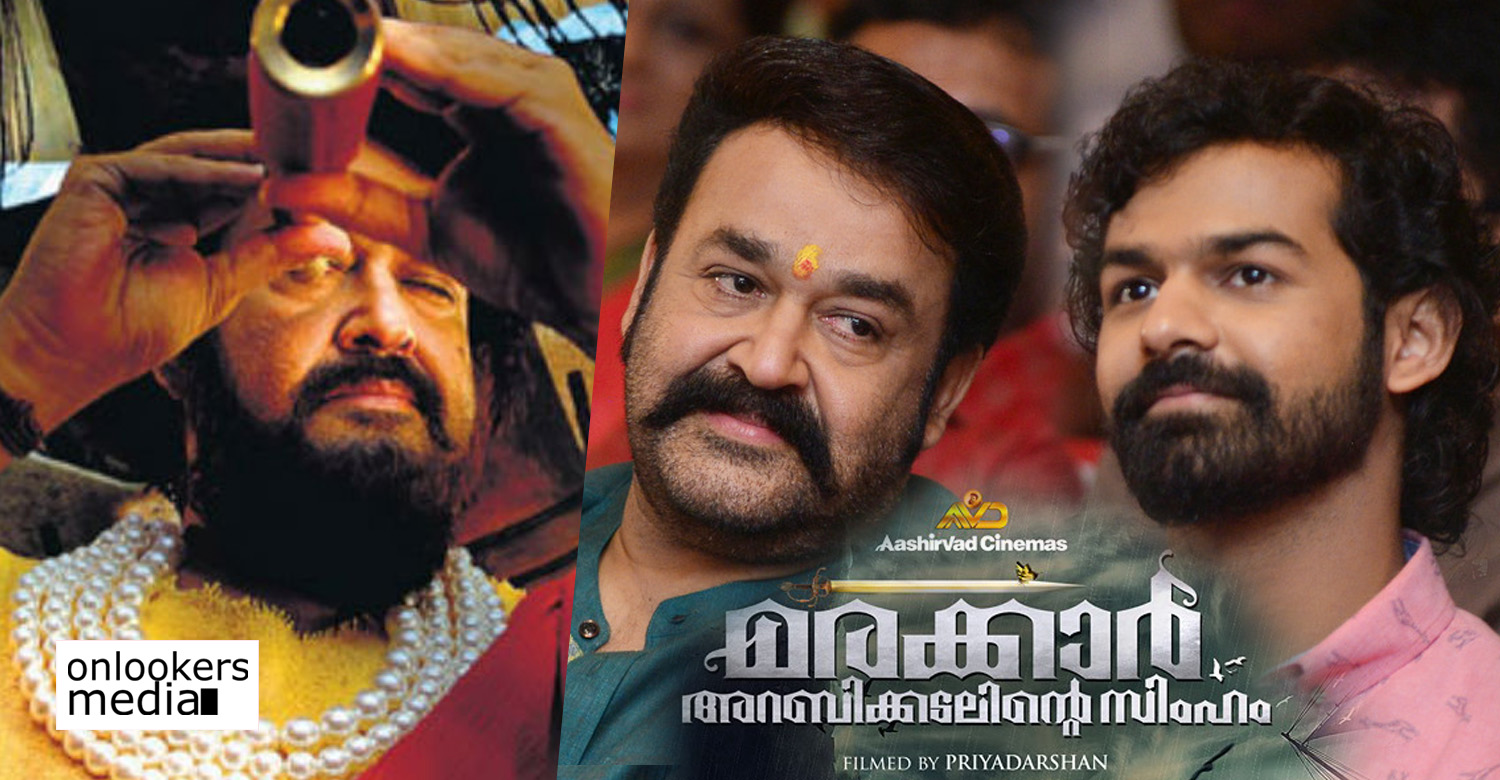 marakkar arabikadalinte simham,marakkar arabikadalinte simham movie news,marakkar arabikadalinte simham movie latest news,marakkar arabikadalinte simham mohanlal movie,mohanlal,pranav mohanlal,pranav mohanlal's news,pranav mohanlal's movie news,pranav mohanlal's latest news,pranav mohanlal in marakkar arabikadalinte simham movie,pranav mohanlal's next movie,pranav mohanlal's upcoming movie