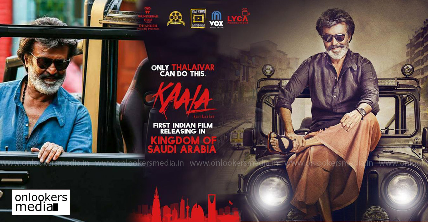 kaala,kaala movie,kaala movie news,kaala movie latest news,kaala superstar rajinikanth's movie,kaala movie stills,kaala movie poster,superstar rajinikanth's latest news,rajinikanth's movie news,rajinikanth's kaala movie news,kaala first indian film releasing saudi arabia,pa ranjith's kaala movie news,pa ranjith rajinikanth's kaala movie news