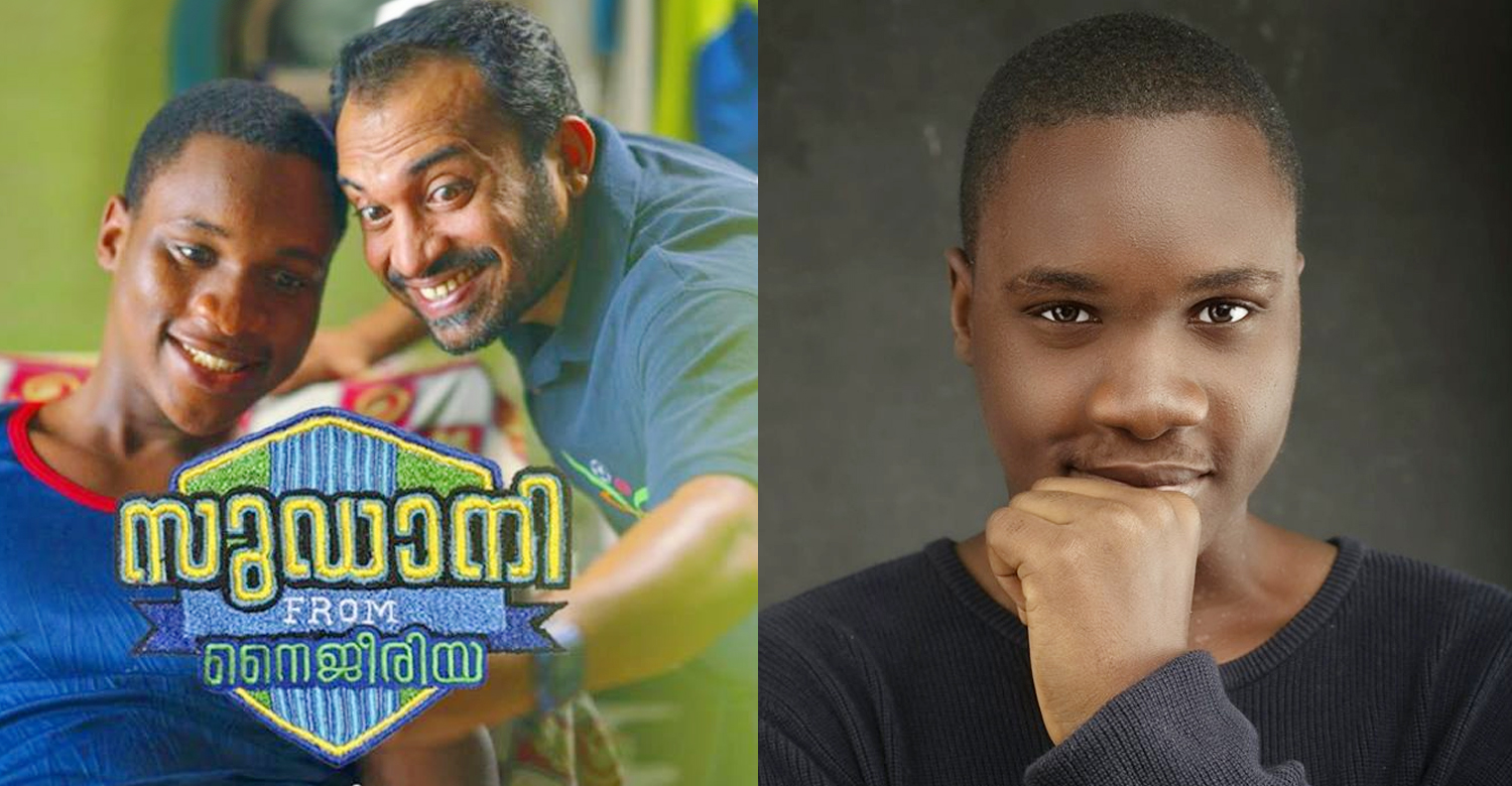 samuel robinson abiola robinson latest news. samuel abiola robinson movie list, samuel abiola robinson in purple, purple, malayalam movie, puplr movie latest news, samuel abiola robinson upcoming movie