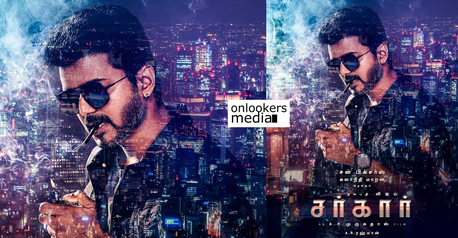sarkar,vijay's new movie sarkar,vijay ar murugdoss new movie sarkar,sarkar movie first look poster,vijay's sarkar movie stills thalapathy 62 titled sarkar;