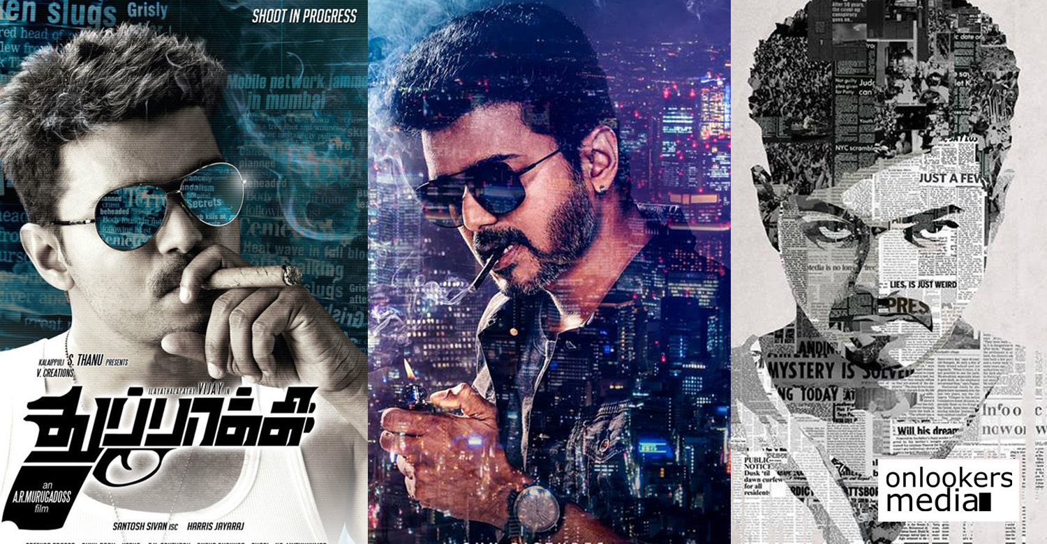 sarkar,sarkar vijay's new movie,sarkar vijay ar murugadoss movie,director ar murugadoss,ar murugadoss about sarkar movie,sarkar movie poster,sarkar movie vijay's stills,vijay,thalapathy vijay's sarkar movie news