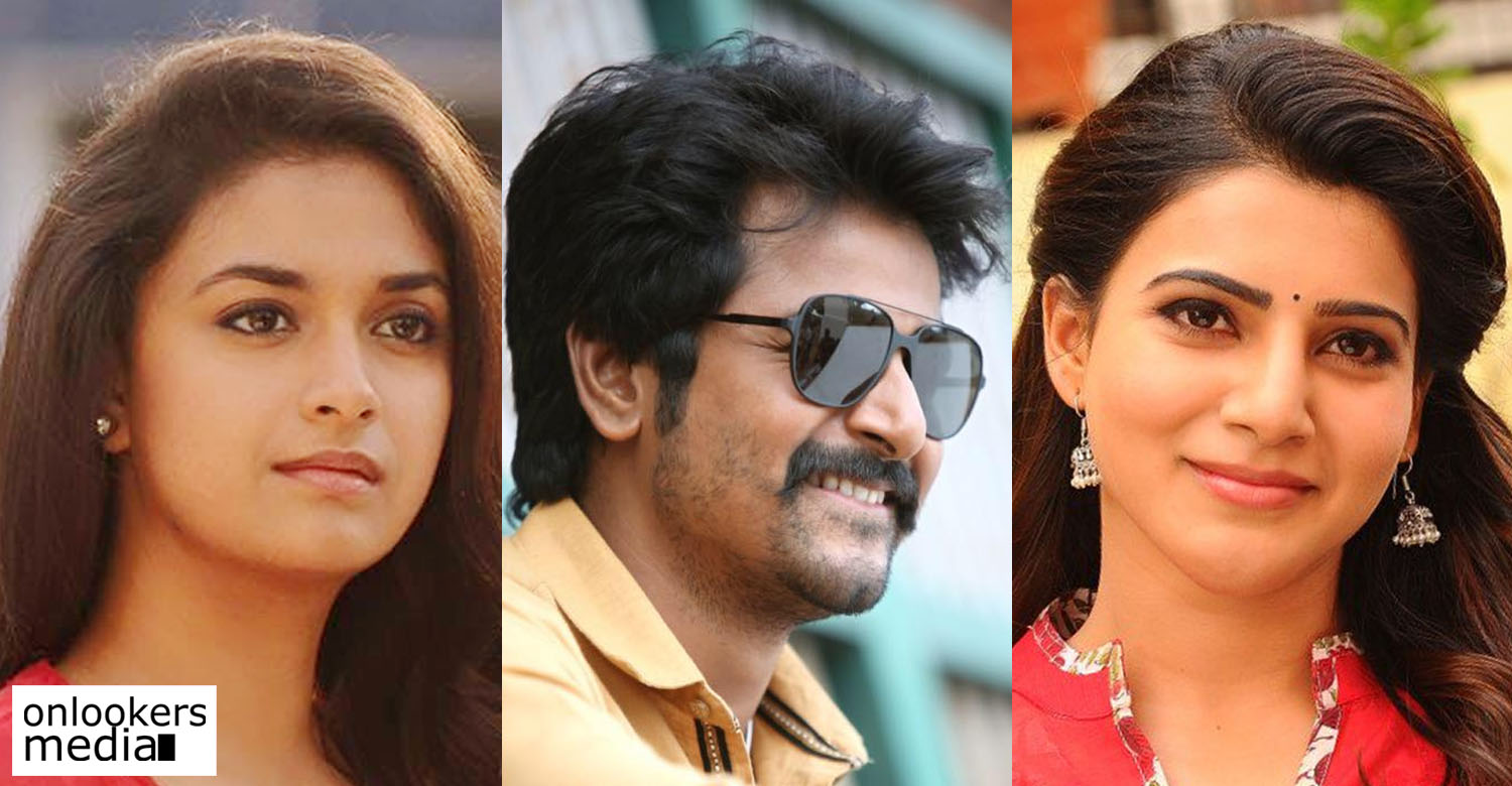 sivkarthikeyan latest news, sivakarthikeyan upcoming movie, keerthy suresh latest news, keerthy suresh upcoming movie, samantha latest news, samantha upcoming movie
