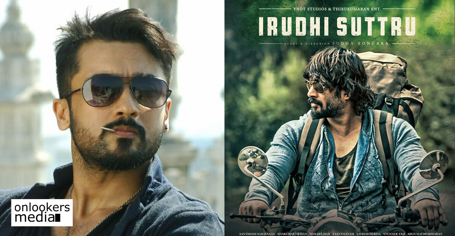 suriya,actor suriya's upcoming movie,suriya's movie news,suriya in irudhi sutru fame sudha kongara's movie, 'Irudhi Suttru' fame Sudha Kongara, 'Irudhi Suttru' fame Sudha Kongara's latest news,director sudha kongara's next movie,suriya sudha kongara movie news, 'Irudhi Suttru' fame Sudha Kongara's upcoming movie
