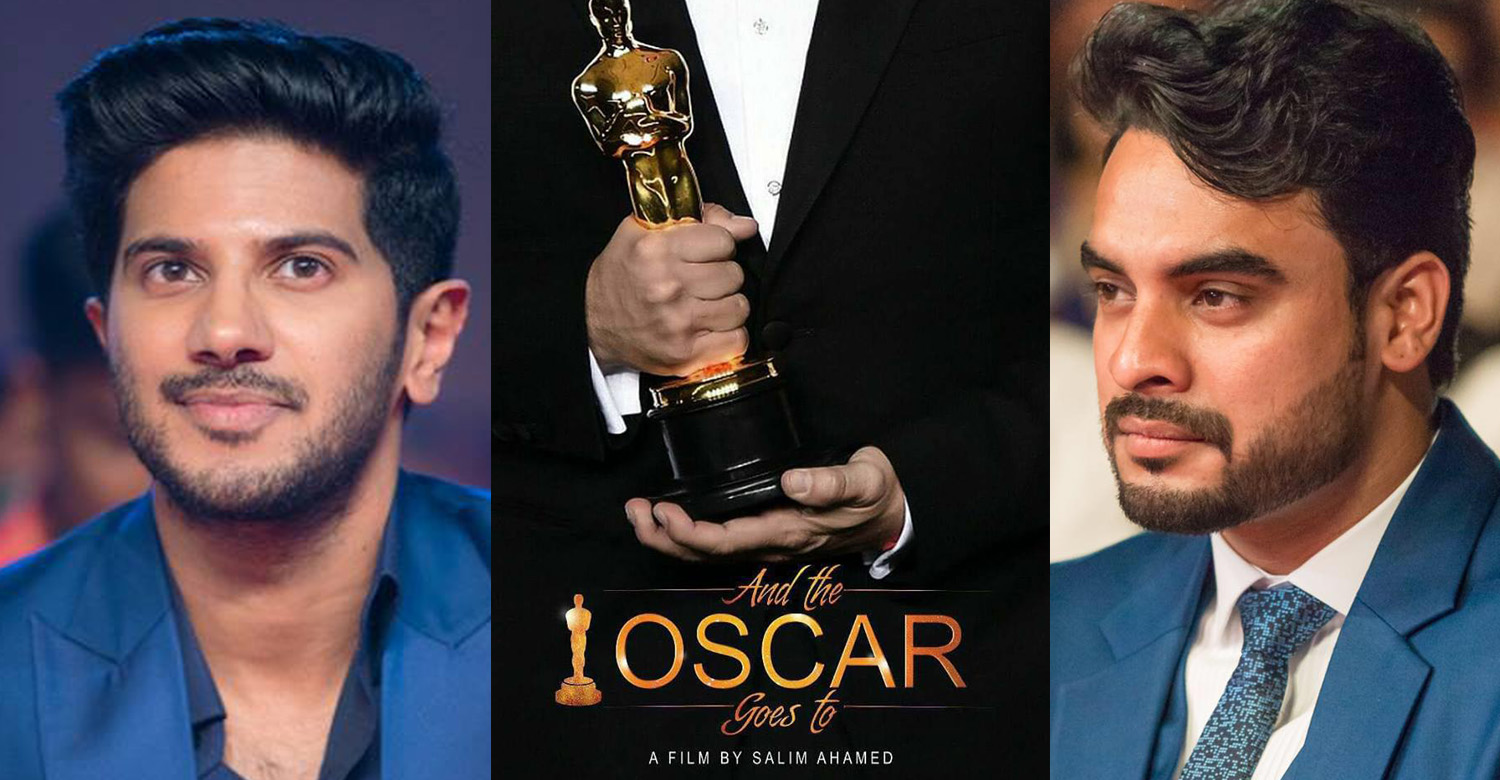 dulquer salmaan,dulquer salmaan's latest news,dulquer salmaan's movie news,tovino thomas,tovino thomas latest news,tovino thomas's movie news, And The Oscar Goes To new movie, And The Oscar Goes To movie news, And The Oscar Goes To movie latest news,dulquer salmaan tovino thomas's movie news, And The Oscar Goes To salim ahamed movie news,salim ahamed's latest movie news