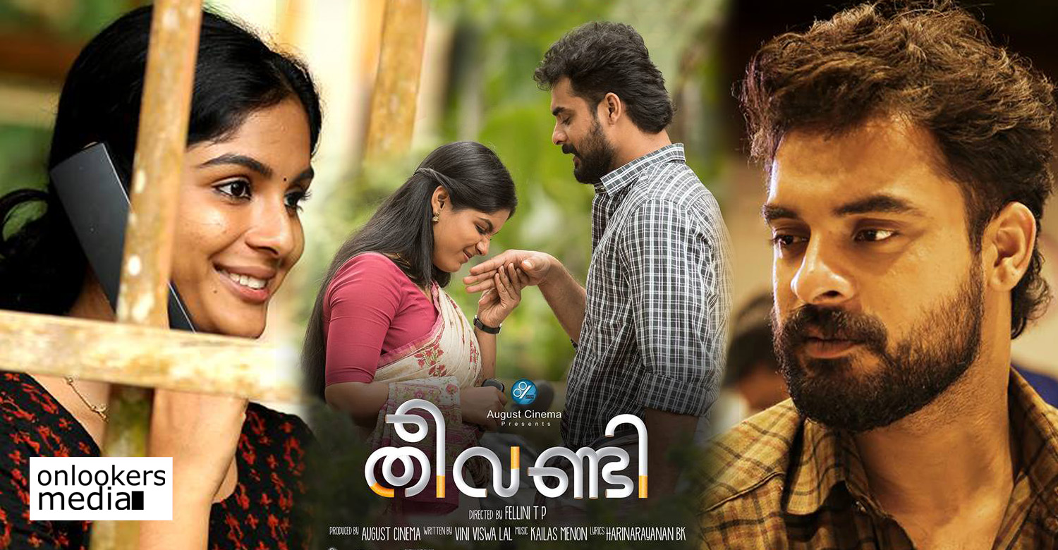 theevandi,theevandi malayalam movie,theevandi movie latest news,theevandi movie news,theevandi movie release date,theevandi malayalam movie release date,theevandi tovino thomas new movie,tovino thomas theevandi movie release date,theevandi movie poster,theevandi movie tovino thomas stills