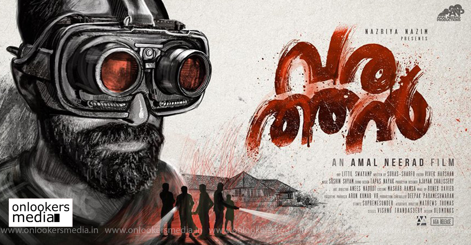 varathan,varathan movie,varathan new malayalam movie,varathan movie first look poster,fahadh faasil,fahadh faasil's new movie varathan,fahadh faasil's varathan movie first look poster,amal neerad,amal neerad's varathan new movie,varathan aml neerad's movie first look poster,amal neerad fahadh faasil's new movie varathan