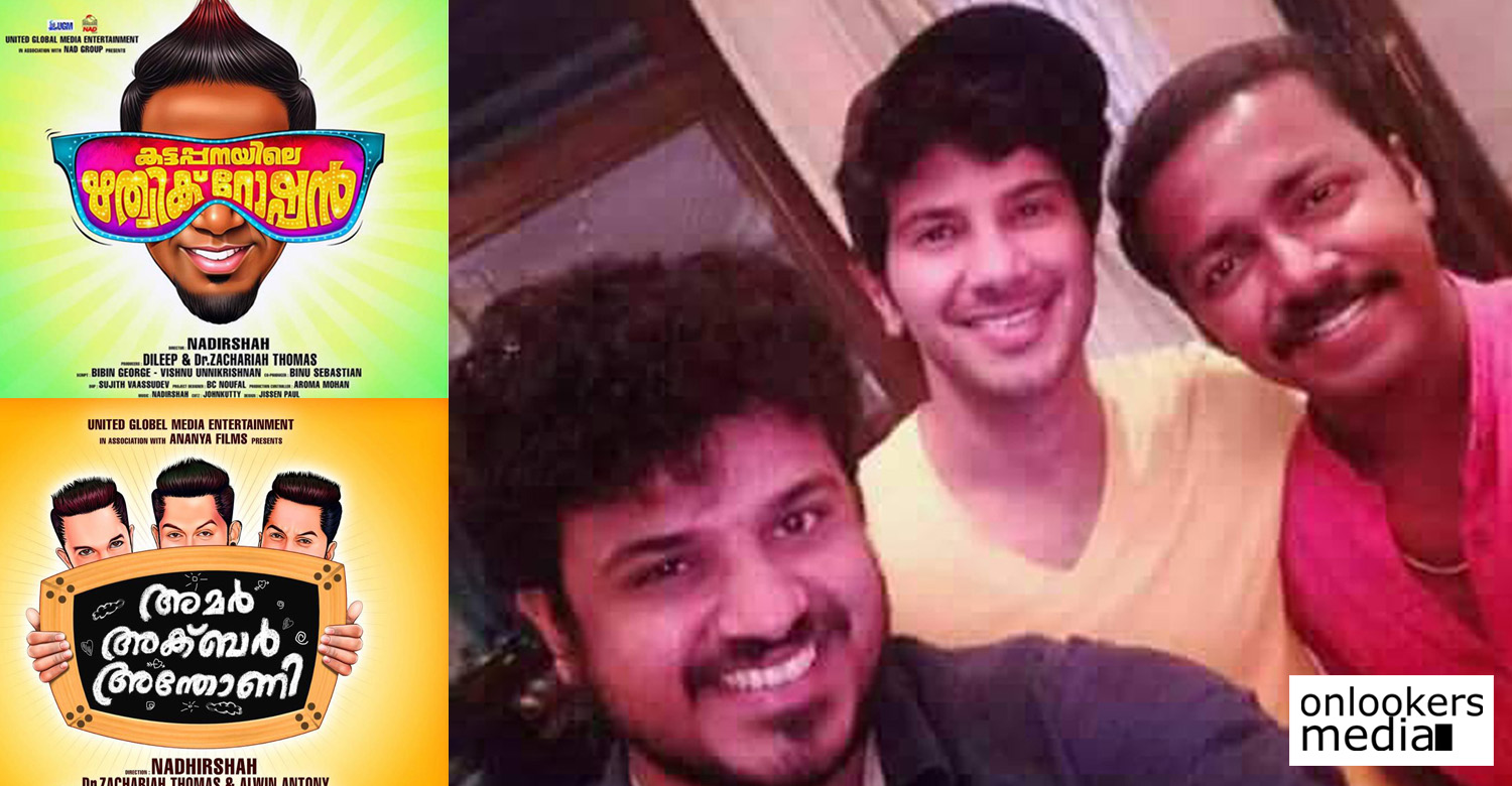 dulquer salmaan,dulquer salmaan's latest news,dulquer salmaan's movie news,dulquer salmaan's next,dulquer salmaan's upcoming movie,vishnu unnikrishnan bibin george movie,vishnu unnikrishnan bibin george's next movie,dulquer salmaan vishnu unnikrishnan bibin george movie,after Kattapanayile Rithwik Roshan bibin george vishnu unnikrishnan movie