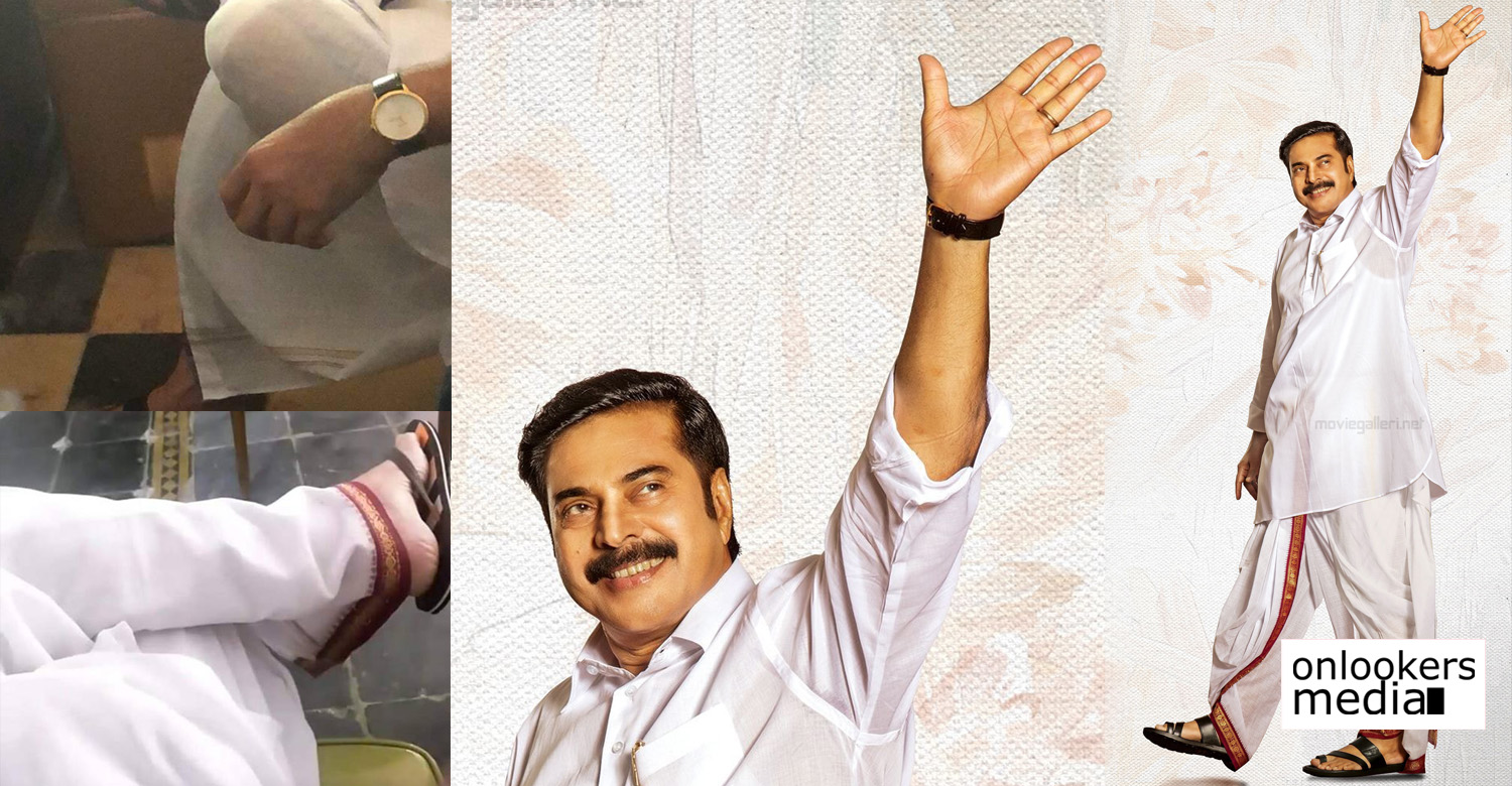 yatra,yatra telugu movie,yatra new movie,yatra movie news,yatra movie latest news,yatra mammootty's new movie,yatra mammootty's new telugu movie,mammootty's movie news,mammootty's yatra movie poster, YS Rajasekhara Reddy's life story movie