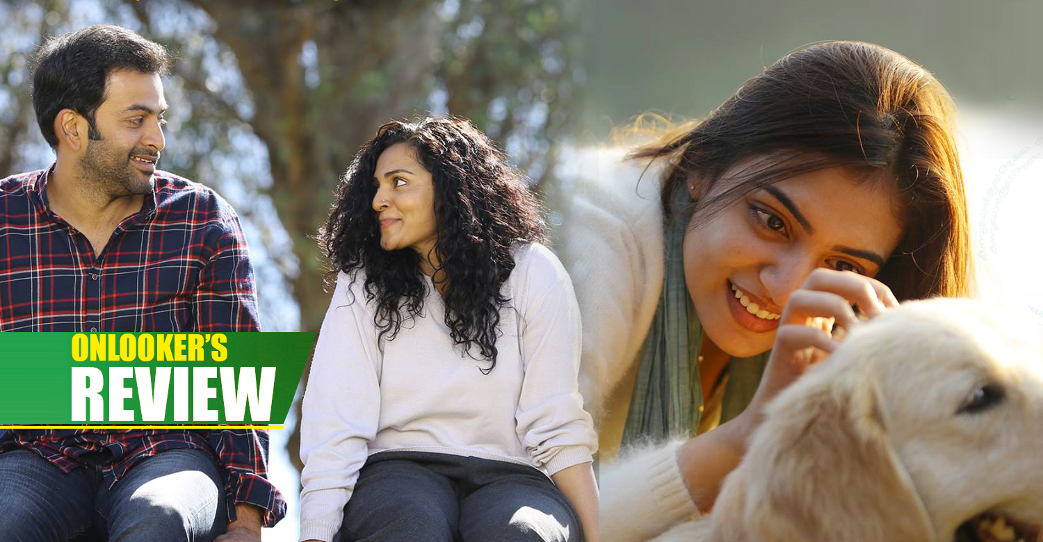Koode , Koode movie Review ,Koode Anjali Menon movie Review , Anjali Menon movie, Nazriya new movie Review , Nazriya cute stills , Prithviraj movie , Prithviraj Nazriya new movie Review , Nazriya new stills , Prithviraj Parvathy new movie , Parvathy new movie
