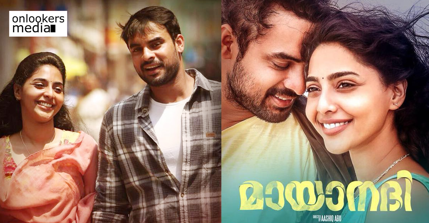 mayaanadhi,mayaanadhi movie,mayaanadhi malayalam movie,mayaanadhi movie poster,mayaanadhi movie stills,mayaanadhi movie photos,mayaanadhi movie news,mayaanadhi movie latest news,mayaanadhi tovino thomas's movie,mayaanadhi tovino thomas aishwarya lekshmi's movie,mayaanadhi aashiqu abu's latest movie,mayaanadhi movie re release details,aashiq abu's movie news
