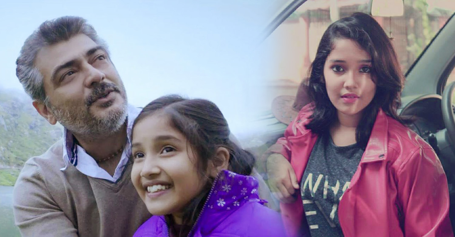 viswasam movie,viswasam movie news,baby anikha,anikha surendran,thala ajith,viswasam movie latest news,thala ajith's viswasam movie news,after yennai arindhal anika with ajith,anikha in viswasam movie,ajith baby anikha new movie,babay anikha's new tamil movie,anikha's next tamil movie