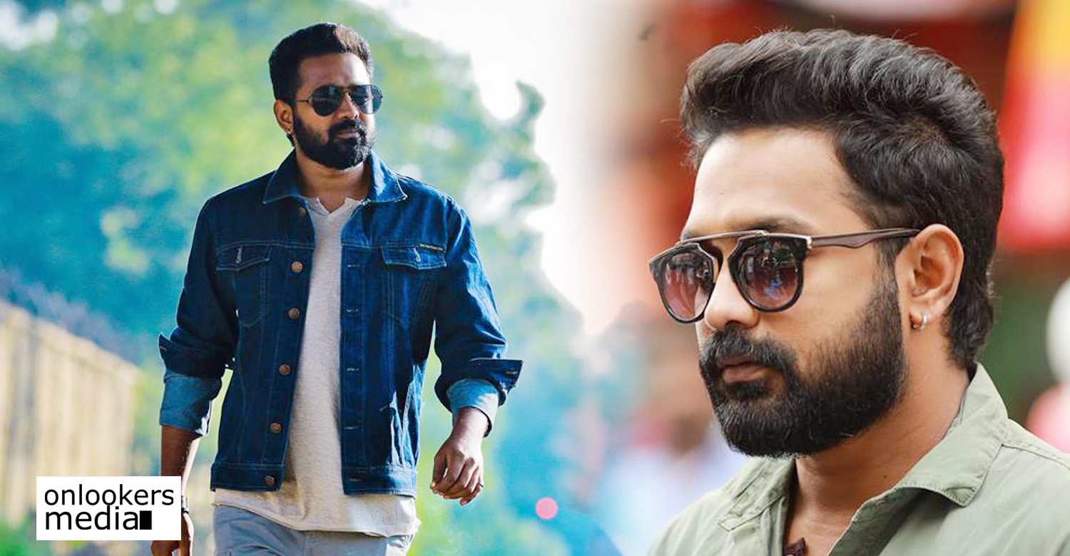 Kakshi Amminipilla, Kakshi Amminipilla new malayalam movie,kakshi amminipilla asif ali's new movie,asif ali,asif ali's movie news,asif ali's upcoming movie,asif ali's new malayalam project,asif ali's next title kakshi amminipilla, Kakshi Amminipilla movie latest news,asif ali's movie latest report