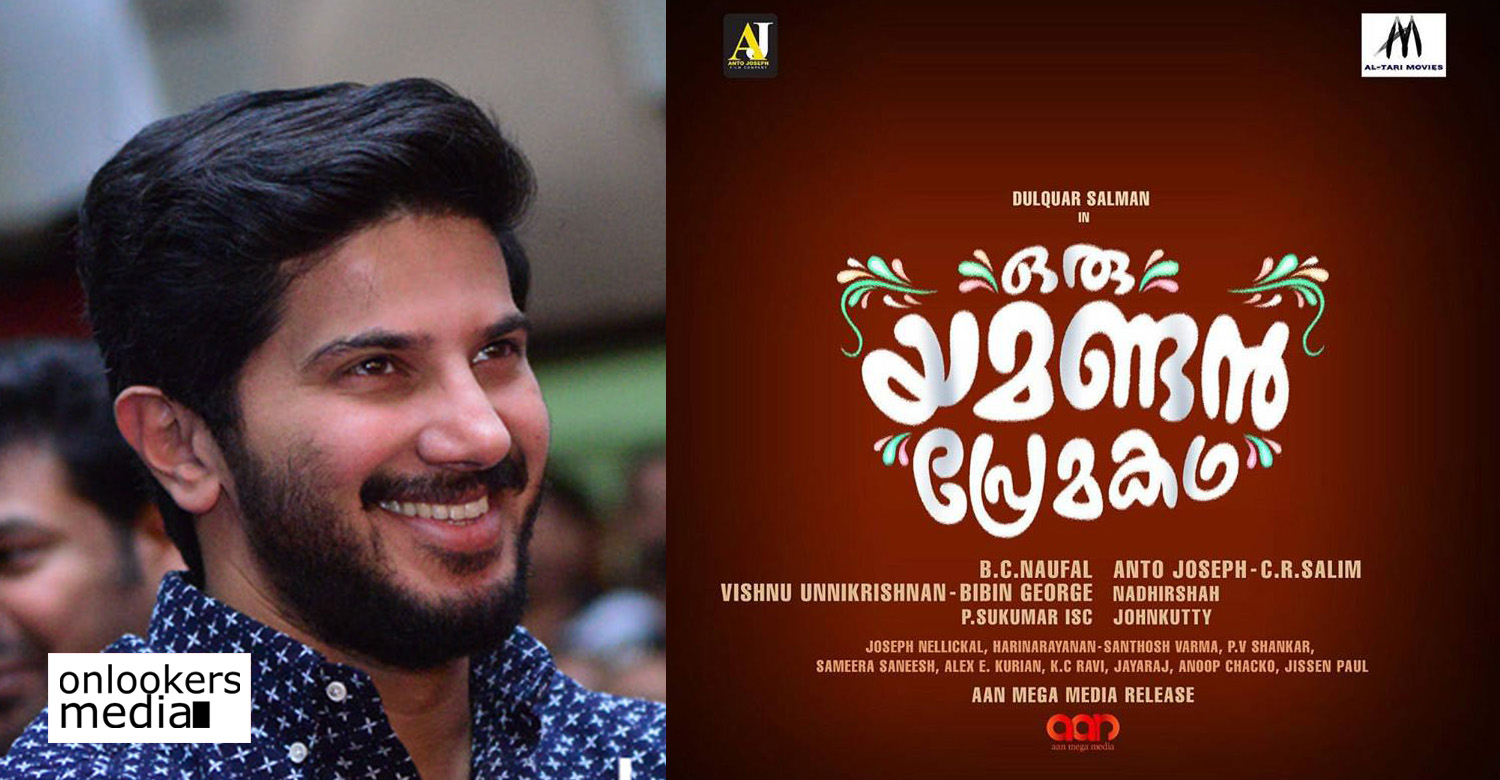 dulquer salmaan,dulquer salmaan's latest news,dulquer salmaan's new movie,dulquer salmaan's Oru yamandan Pranayakatha movie,Oru yamandan Pranayakatha,Oru yamandan Pranayakatha new malayalam movie news,Oru yamandan Pranayakatha movie latest news,vishnu unnikrishnan bibin george's Oru yamandan Pranayakatha movie,Oru yamandan Pranayakatha movie shooting dates,Oru yamandan Pranayakatha movie latest reports