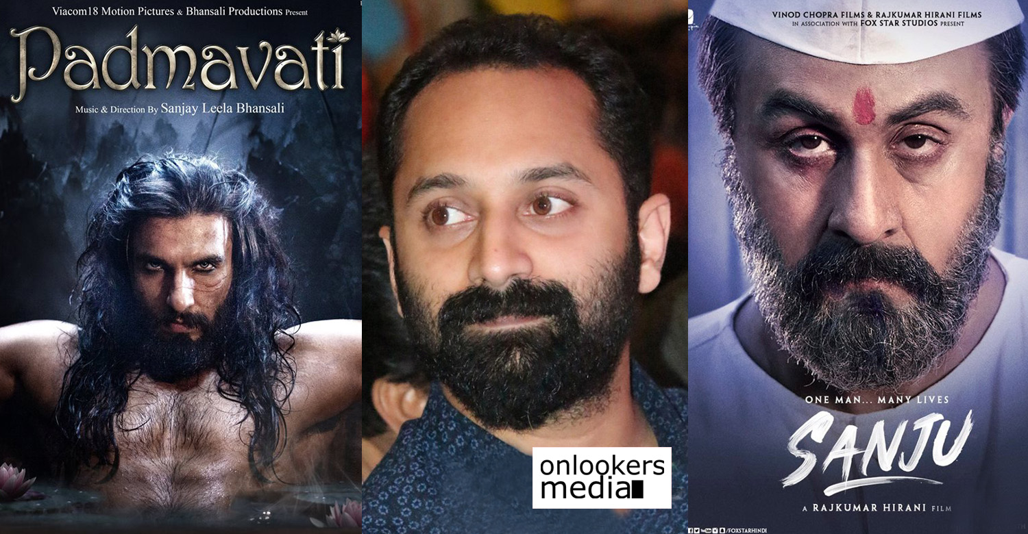 fahadh faasil,fahadh faasil's latest news,fahadh faasil nominated indian film festival of melbourne,fahadh faasil's recent news,fahadh faasil's movie news, Thondimuthalum Driksakshiyum movie latest news, Ranveer Singh, Ranveer Singh's latest news, Ranveer Singh's padmaavat movie latest news, Ranbir Kapoor, Ranbir Kapoor's latest news, Ranbir Kapoor's sanju movie news