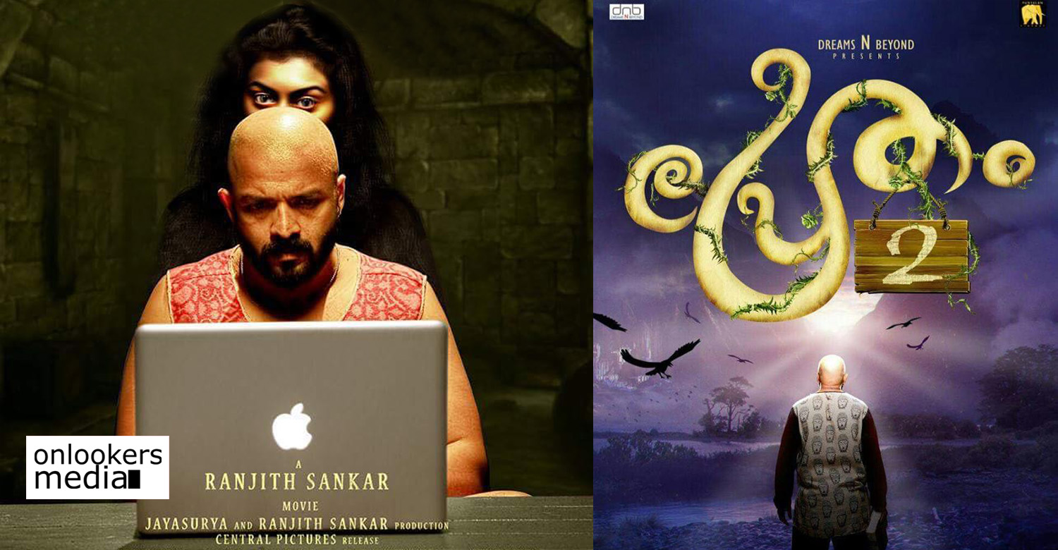 pretham 2,pretham 2 movie,pretham 2 movie news,pretham movie second part,pretham 2 first look poster,pretham 2 jayasurya's new movie,jayasurya's pretham 2 movie first look poster,ranjith sankar's pretham 2 movie first look poster,jayasurya ranjith sankar pretham 2 movie first look poster,jayasurya's upcoming movie