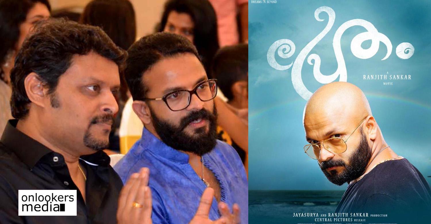 pretham movie second part,pretham 2 movie,jayasurya ranjith sankar movie,jayasurya ranjith sankar's pretham 2 movie,ranjith sankar's new movie,director ranjith sankar's next movie,jayasurya,jayasurya's new movie,jayasurya's pretham 2 movie,jayasurya ranjith sankar's upcoming movie