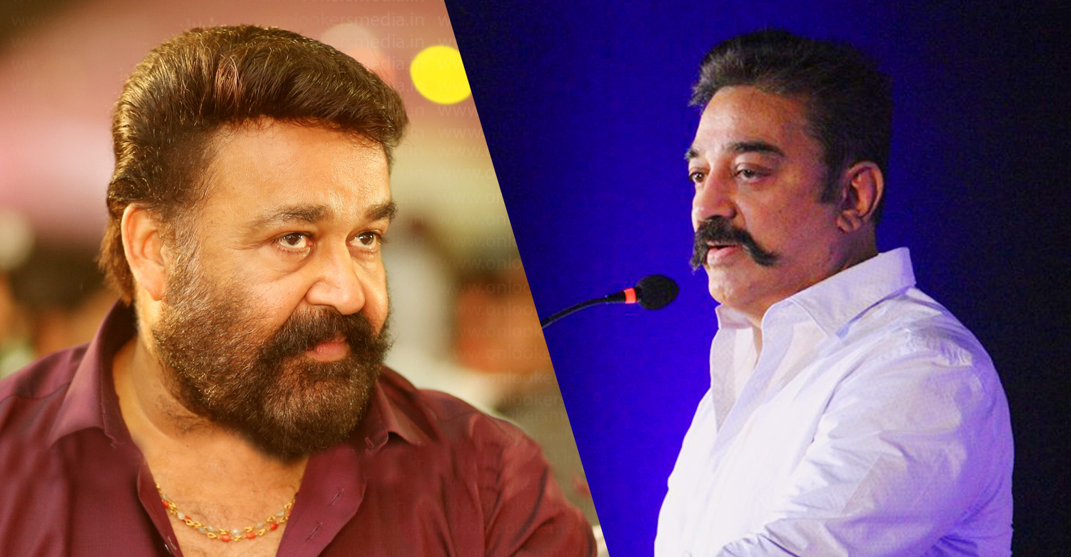 kamal haasan,kamal haasan's latest news,kamal haasan against amma association,mohanlal,mohanlal's latest news,kamal haasan mohanlal stills,kamal haasan's stills,mohanlal's stills,kamal haasan against dileep's issue,kamal haasan against mohanlal,kamal haasan's speech about dileep's issue