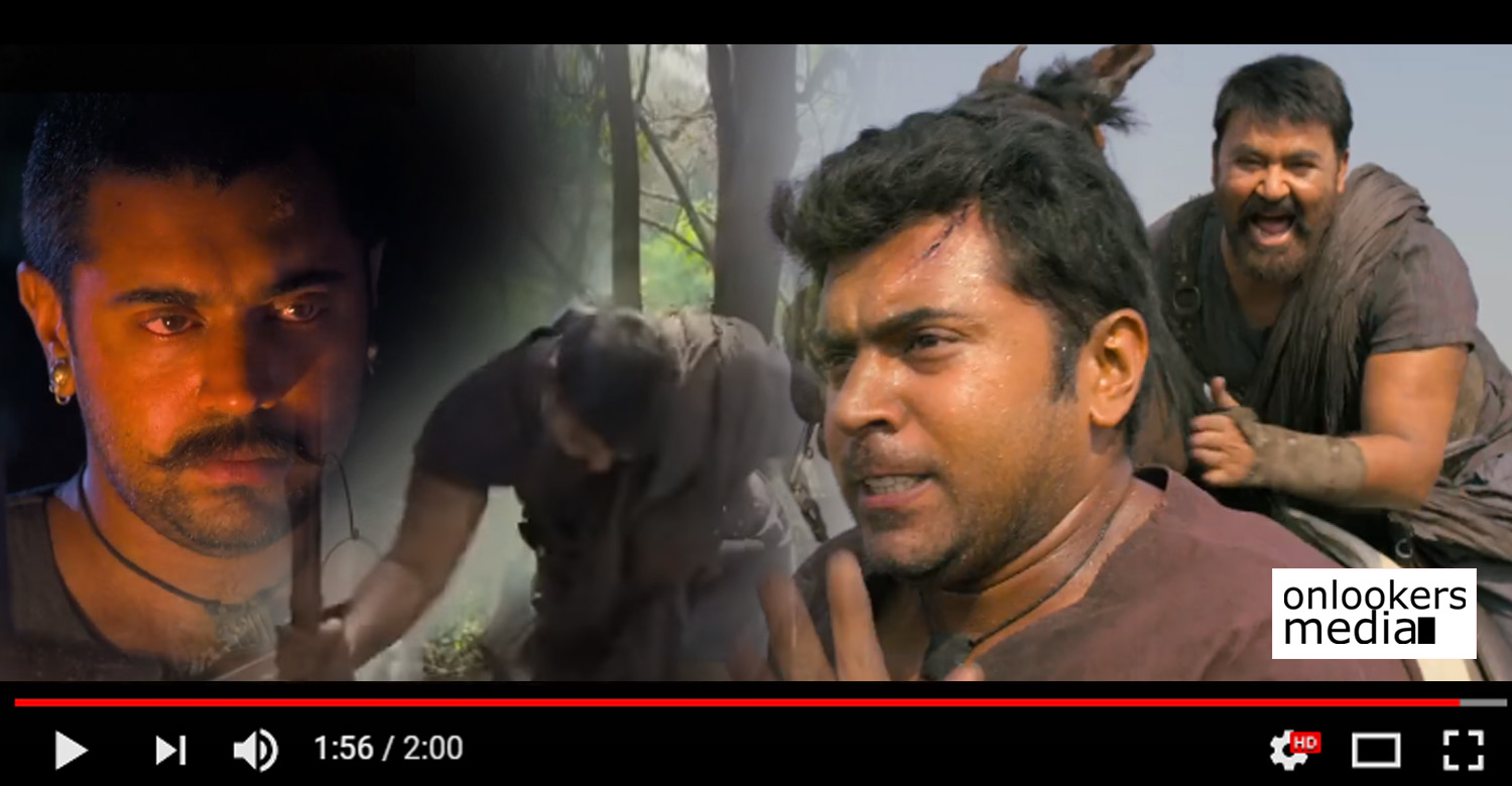 kayamkulam kochunni movie,kayamkulam kochunni malayalam movie,kayamkulam kochunni movie news,kayamkulam kochunni trailer,kayamkulam kochunni malayalam movie trailer,nivin pauly's kayamkulam kochunni movie trailer,mohanlal's kayamkulam kochunni movie trailer,mohanlal nivin pauly's kayamkulam kochunni trailer,rosshan andrrews kayamkulam kochunni movie trailer