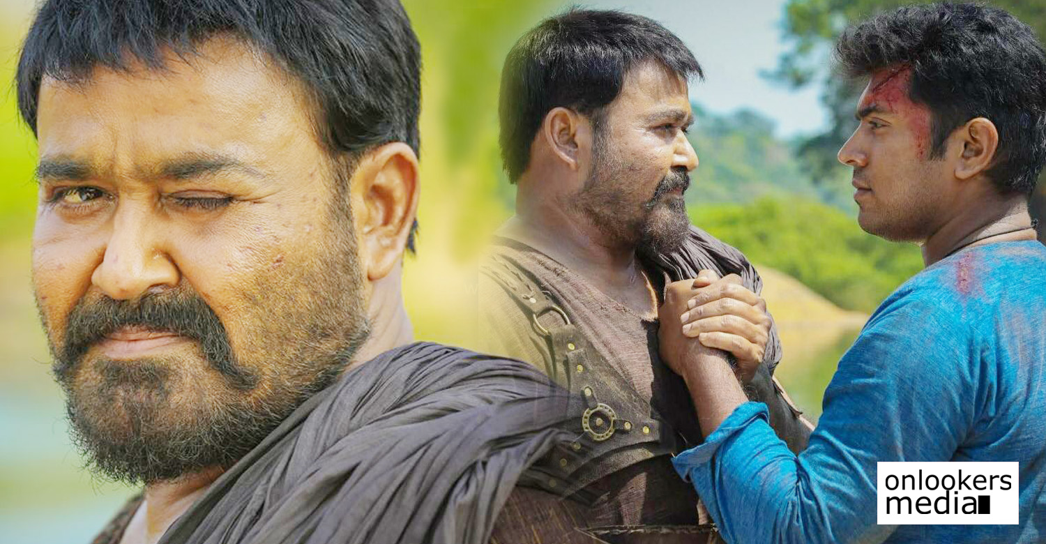 kayamkulam kochunni malayalam movie,kayamkulam kochunni movie latest news,kayamkulam kochunni nivin pauly movie,kayamkulam kochunni mohanlal's movie,kayamkulam kochunni movie recent news,kayamkulam kochunni movie first look poster release news,rossha andrrews kayamkulam kochunni movie news