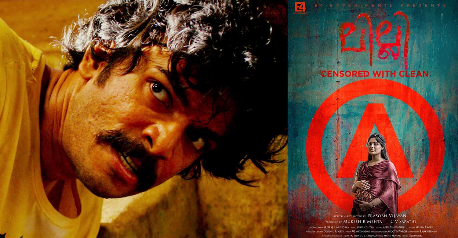 Lilli, lilli malayalam movie, cv sarathi, dhanesh anand, samyuktha menon, prasobh vijayan, theevandi actress samyuktha, lilli malayalam movie cast crew details, lilli movie villain,
