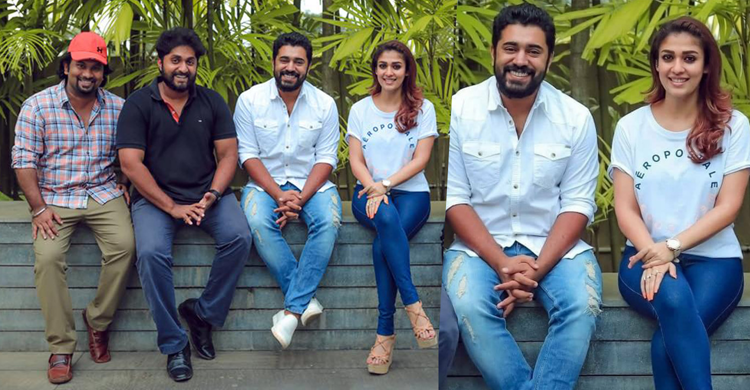 love action drama,love action drama movie,love acton drama movie news,love action drama movie latest news,love action drama movie spot stills,love action drama first schedule news,nivin pauly nayanthara movie,nivin pauly dhyan sreenivasan movie,nivin pauly's love action drama movie news,nayanthara's latest movie news