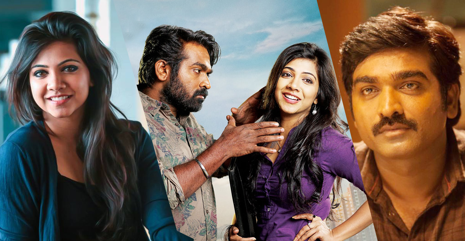 madonna sebastian,madonna sebastian's latest news,madonna sebastian's speech about vijay sethupathi,vijay sethupathi,vijay sethupathi's latest news,vijay sethupathi madonna sebastian's movie news,madonna sebastian about vijay sethupathi,madonna sebastian vijay sethupathi stills photos